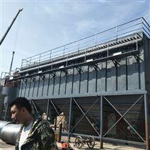 志慶廢鋼礦山除塵設備400布袋山東生產線