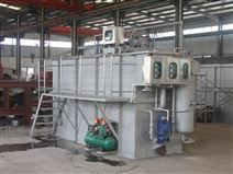 山东桑德 洗涤废水处理设备 厂家直供