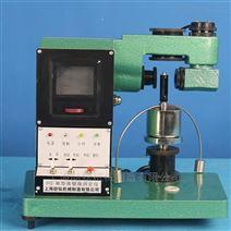 土壤液塑限联合仪使用