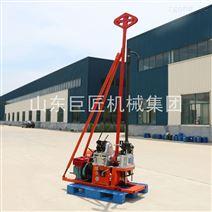巨匠YQZ-30轻便型液压岩芯钻机30米取样钻机