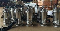 QDX10-12-0.55小型不锈钢潜水泵