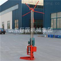 华夏巨匠 QZ-2D型岩心钻机 轻便岩芯钻机
