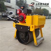 奔马小型大单轮BM-700振动压路机