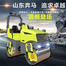 供應1.5噸奔馬小型壓路機