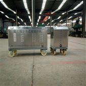 化工油罐便攜式水切割機高壓水刀