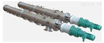 GLS型隔爆螺旋输送机