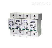 适配RMU1电涌保护器