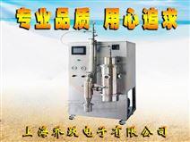 进口空压机/全不锈钢喷雾干燥机