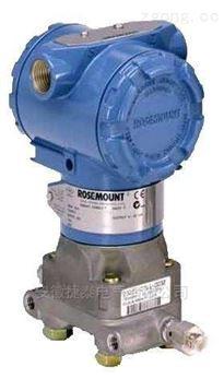 罗斯蒙特2088绝压变送器