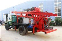 HF-150車載式反循環鉆機 打井機 廠家直銷