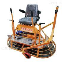 座駕抹光機 混凝土抹平機 水泥地面拋光機