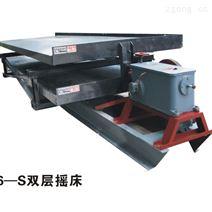 四川礦用2米搖床 6s小鋼槽搖床處理尾礦沙