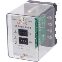 SSJ-11A靜態時間繼電器