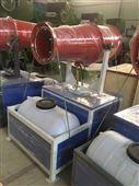 环保专用实用性强的大功率除尘降霾雾炮机