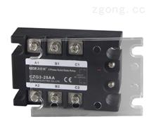 三相固态继电器(交流控制交流)