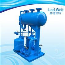 林德偉特-非電力驅動冷凝水回收裝置