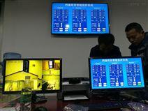 智慧檔案館一體化綜合安全保護系統平臺