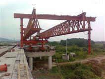 工程起重架橋機