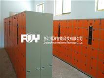 FUY福源:存包柜和自助寄存柜的优良抉择