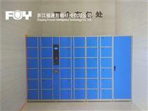 FUY福源:智能娱乐场所储物柜的便捷管理