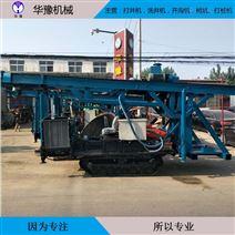 华豫大型履带式7寸反循环钻井机