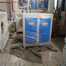 光氧凈化器高效節能品質保障