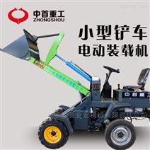 電動裝載機電瓶鏟車養殖場化工廠茶葉廠專用