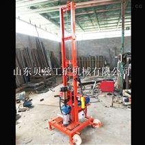 家用农用水井钻机 折叠式220V吃水井设备