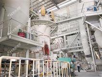 河南鋁礬土細粉立磨 HLMX超細立式磨粉機