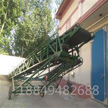 移动式矿用带式输送机矿山用伸缩运输机