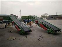 集装箱装车输送机货柜装卸车伸缩传送机