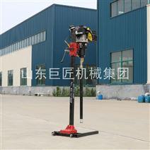 立式背包取样钻机BXZ-2L便携式岩芯钻机