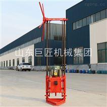 QZ-1A轻便式岩芯取样钻机两相电勘探钻机