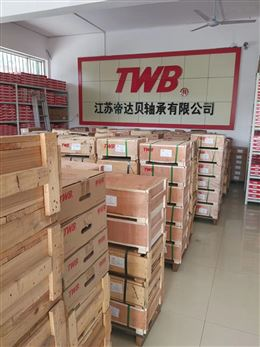 山东烟台原装正品TWB连做外球面轴承51324UM