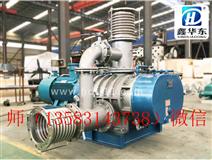 遼寧大連蒸氣壓縮機參數報價