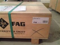 山東省兗州市FAG正品推力滾子軸承FAG29352D