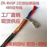 STP-120屏蔽双绞线