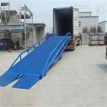 移动式装卸货平台