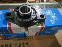 山東濟南騏麟傳動機械連座外球面軸承UC207