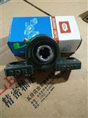 山東省萊蕪批發商BDK外球面軸承UEL319