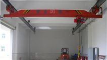 LDH型电动单梁悬挂起重机