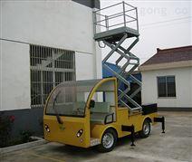 (车载式)高空作业平台