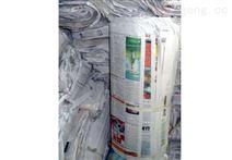 大連廢紙回收-金屬回收-廢鐵回收