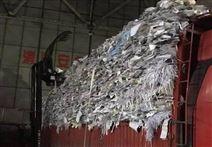 大連文件銷毀-涉密-可開銷毀證明