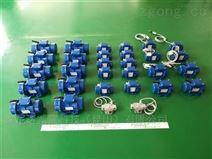 OMB进口振动器