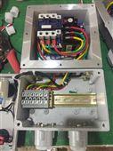 BQC53防爆磁力起动器