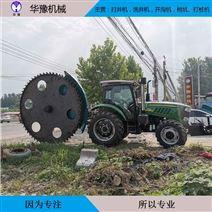 供應河南華豫輪式開溝機 圓盤式挖溝機