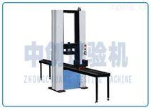 鋼板彈簧壓力試驗機供應商