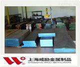 DC53模具钢上海现货