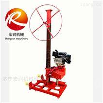 小型液压背包钻机 汽油动力取样钻机
